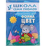 """Второй год обучения """"Форма, цвет"""", Школа Семи Гномов"""