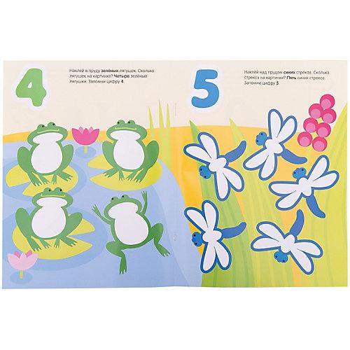 Счет, Развивающие наклейки для малышей от Мозаика-Синтез