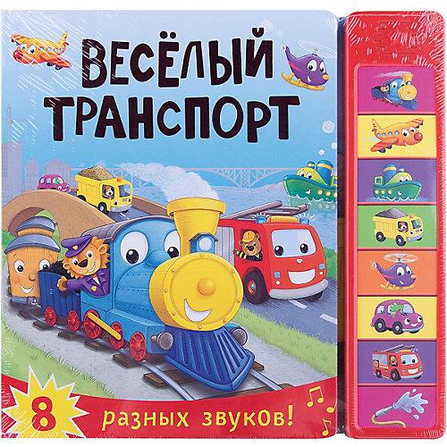 """Книжка со звуками """"Веселый транспорт"""" от Мозаика-Синтез"""