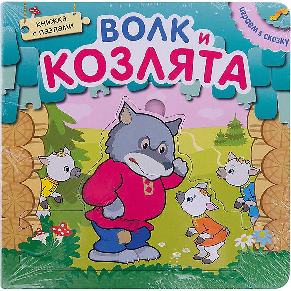 "Книжка с пазлами ""Волк и козлята"", Играем в сказку"