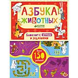 """Блокнот с играми и заданиями """"Азбука животных"""", Ю. Шигарова"""