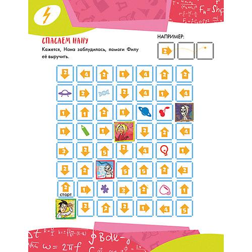 Новаторы: Увлекательные головоломки, игры и задания от Clever