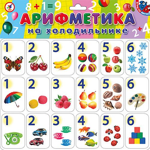 Магнитная арифметика на холодильнике, Дрофа-Медиа