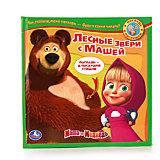 """Книга с тактильными и звуковыми вставками """"Лесные зверушки с Машей"""" Маша и медведь"""