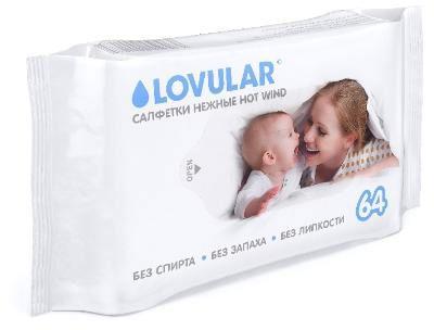 Влажные салфетки Lovular, 64 шт