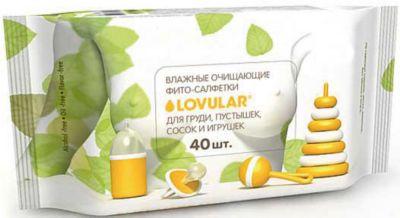 Влажные фито-салфетки Lovular, 40 шт