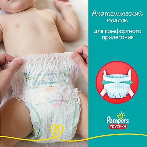 Трусики Pampers Pants, 6-11кг, 60 шт от Pampers
