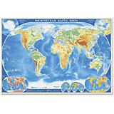"""Настенная карта """"Мир Физический"""" М1:21,5 млн, 107*157 см, ламинированная"""