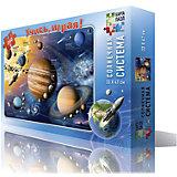 """Карта-пазл """"Солнечная система"""" 33*47 см, 260 деталей"""