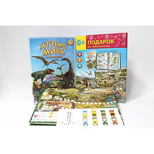 """Подарок №5 """"Динозавры"""" (2 предмета) от ГеоДом"""