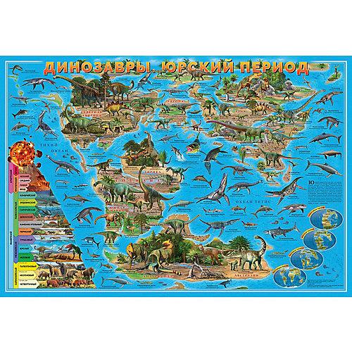"""Настенная карта """"Динозавры: Юрский период"""" 101*69 см, ламинированная от ГеоДом"""