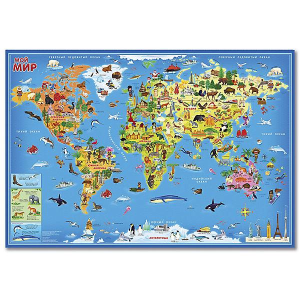 """Настенная карта """"Мой мир"""" 101*69 см, ламинированная"""