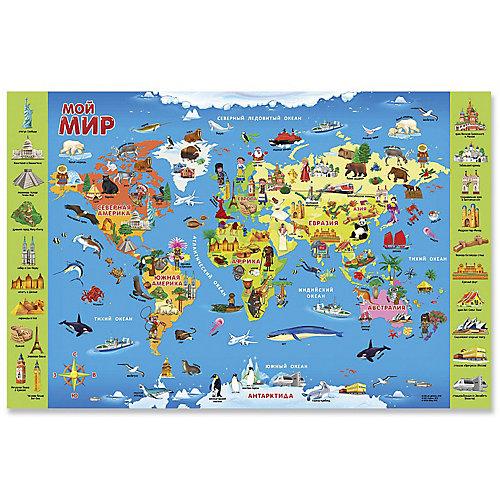 """Настольная карта """"Мой мир"""" 58*38 см, ламинированная от ГеоДом"""