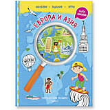 "Книга 1 ""Европа и Азия"" с наклейками (+ карта мира), Путешествуй по миру"