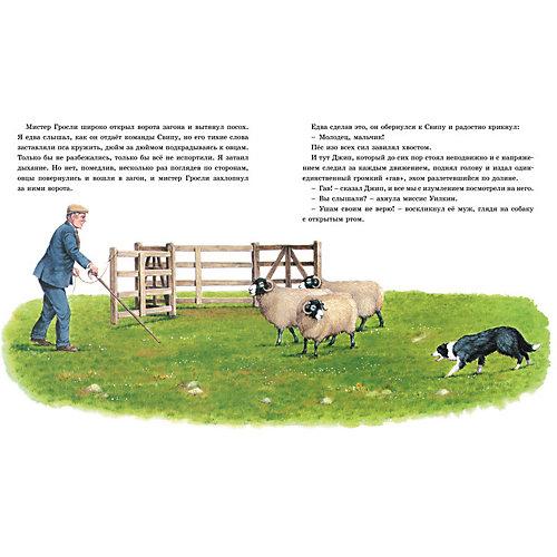"""Книга """"Рассказы о животных"""", Махаон от Махаон"""
