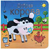 """Книжки с пальчиковыми куклами """"Добрая корова"""", Мозаика-Синтез"""