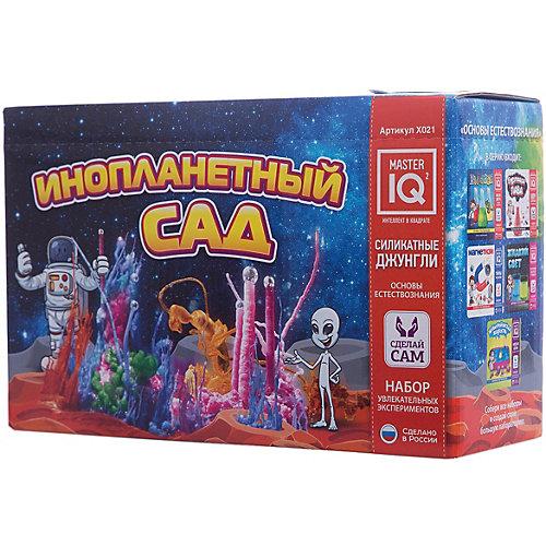 Инопланетный сад от Master IQ2