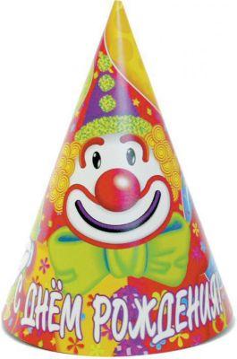 """Колпак праздничный """"С Днем Рождения. Клоун"""", 8шт., Веселая Затея"""