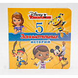 Пять занимательных историй, Disney