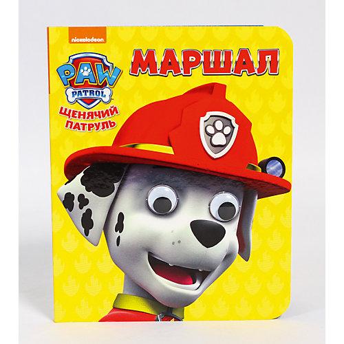 Маршал, Щенячий патруль от Проф-Пресс