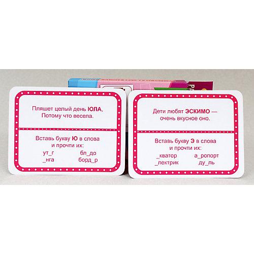 """Развивающие карточки """" Мои первые уроки"""" от Проф-Пресс"""