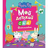 """Фотоальбом """"Мой детский сад"""", Peppa Pig"""