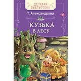"""Книжка """"Кузька в лесу"""""""