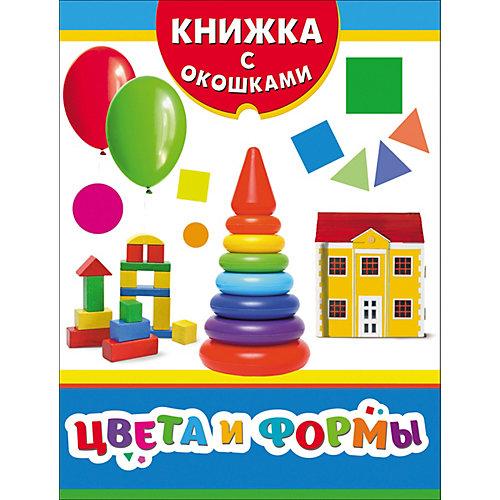 """Книжка с окошками """"Цвета и формы"""" от Росмэн"""
