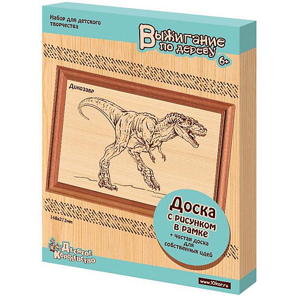 """Доска для выжигания  """"Динозавр"""", Десятое королевство"""