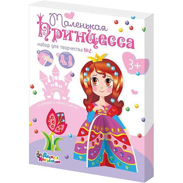 """Набор для творчества из страз 3D """"Принцесса"""", Десятое королевство"""