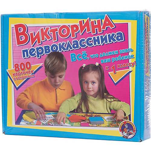 """Настольная игра """"Викторина первоклассника"""", Десятое королевство от Десятое королевство"""