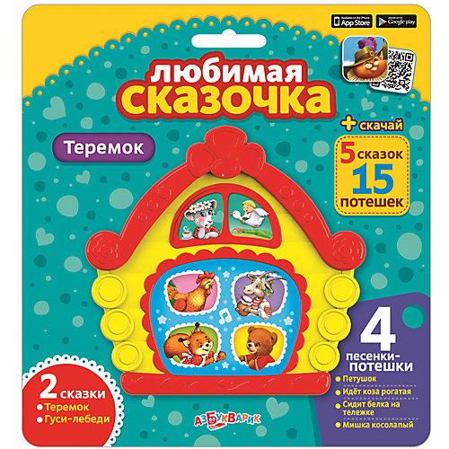 """Теремок, серия """"Любимая сказочка"""" от Азбукварик"""