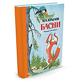 Басни, И.А. Крылов, MACHAON