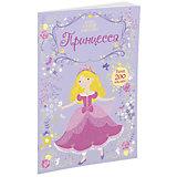 "Книжка с наклейками ""Принцесса"""