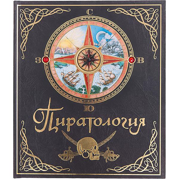 Пиратология, MACHAON