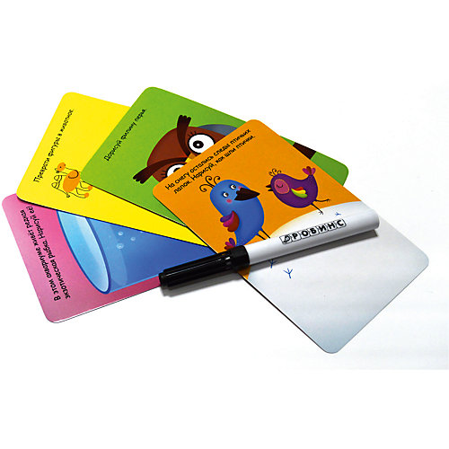 """Карточки в дорогу """"Дорисуй, найди, раскрась"""" от Робинс"""