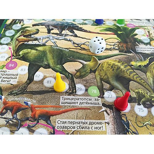 "Игра-ходилка с фишками ""Путешествие в мир динозавров"" от ГеоДом"
