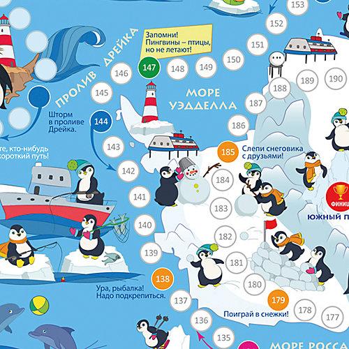"""Игра-ходилка с фишками """"Путешествие пингвинов. Антарктида"""" от ГеоДом"""