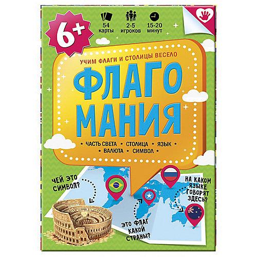 """Карточная игра """"Флагомания"""", 54 карточки от ГеоДом"""