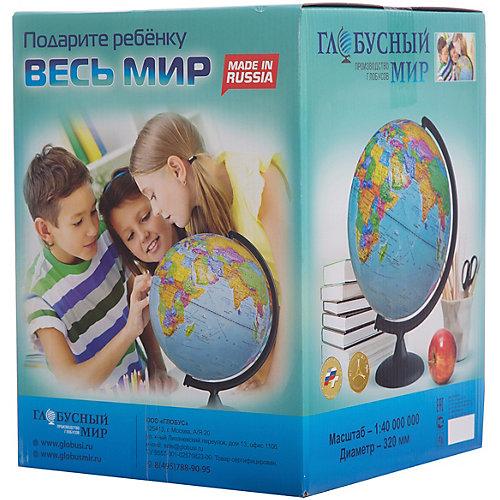 Глобус Земли физический рельефный без подсветки, диаметр 320 мм от Глобусный Мир