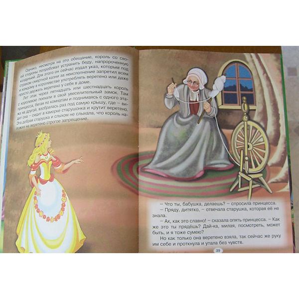 """Сказки, Ш. Перро, серия """"Волшебная страна"""""""