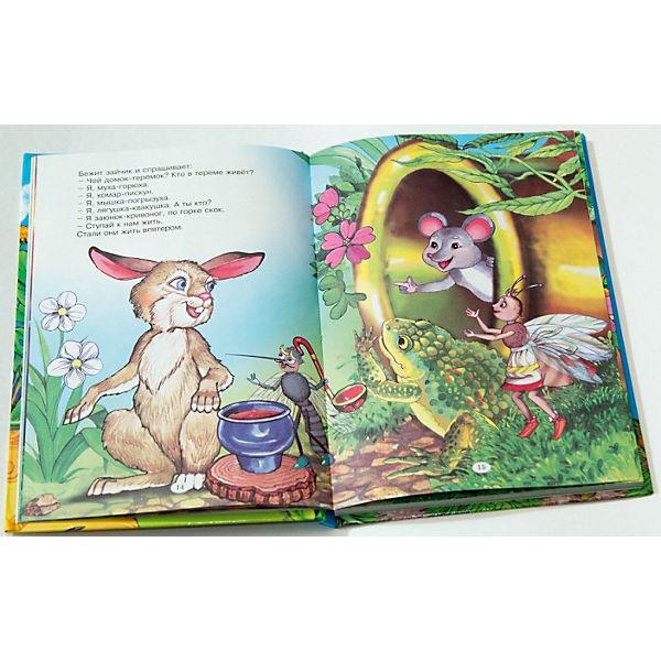 """Маленькие сказочки: серия сказок """"Волшебная страна"""""""