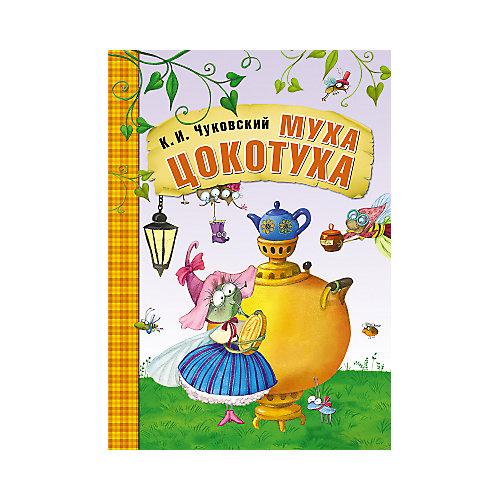 Муха-Цокотуха, К.И. Чуковский от Мозаика-Синтез