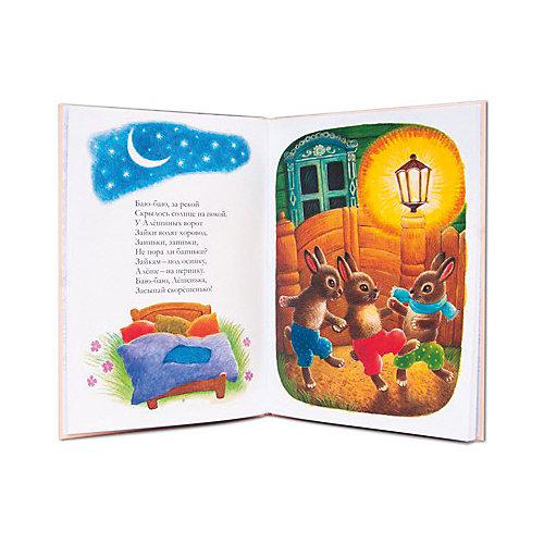Книжки-потешки для самых маленьких от Мозаика-Синтез