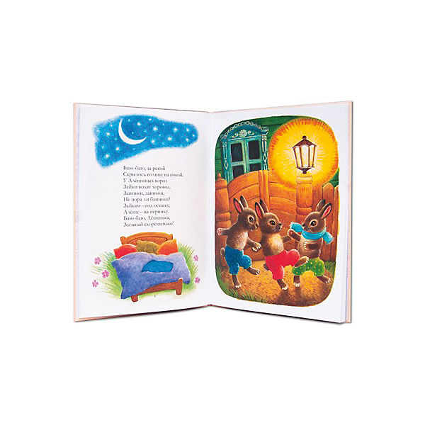 Книжки-потешки для самых маленьких