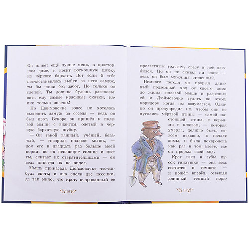 Дюймовочка и другие сказки от Эксмо