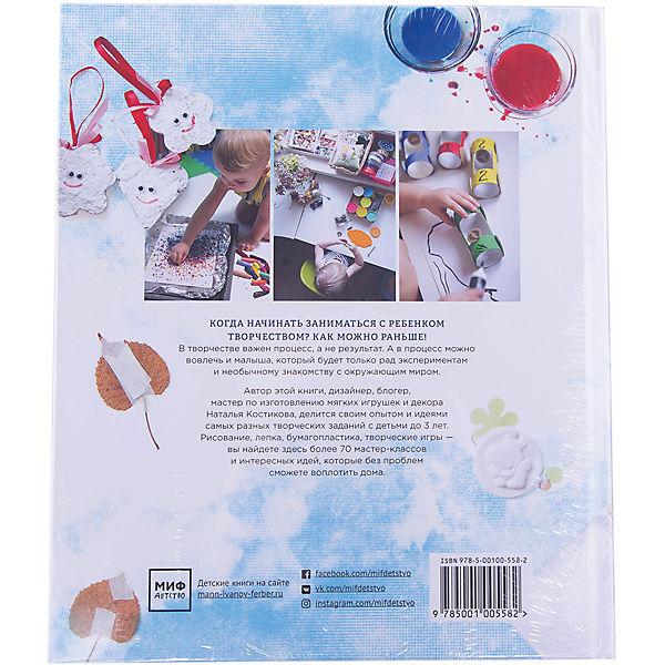 Творчество с малышами, игры с детьми до 3 лет