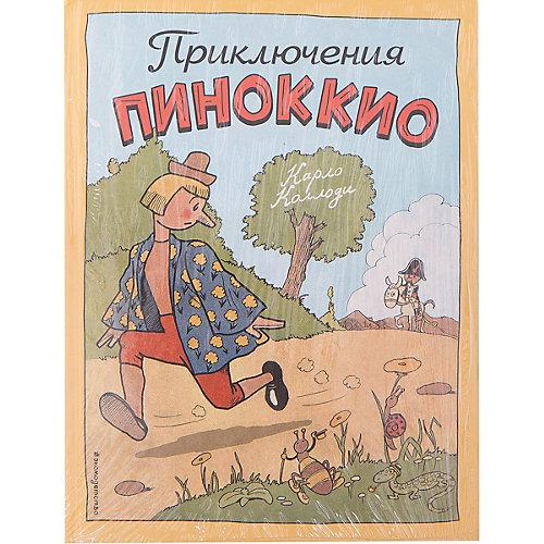 Приключения Пиноккио (ил. Р. Эрика), К. Коллоди от Эксмо