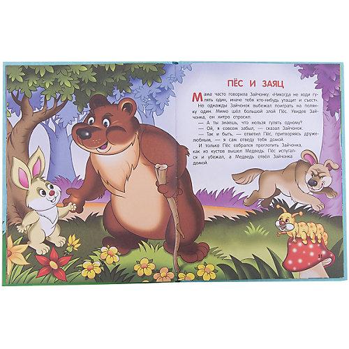 Мои самые первые сказки про животных: Лиса и зайка от Эксмо