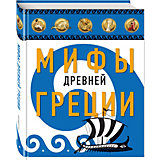 Мифы Древней Греции, ил. А. Власовой